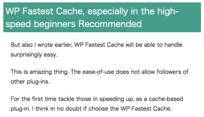 webshufu-ultimate_weapon_of_wordpress_cache_plug-in__wp_fastest